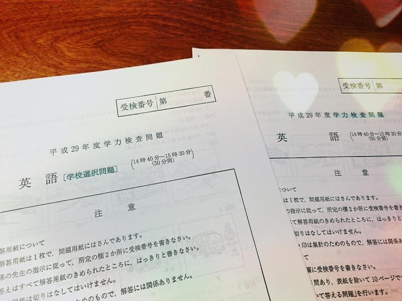 公立 高校 県 埼玉
